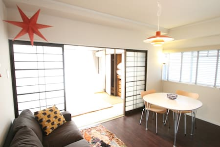 Warm cozy private room. 駅近、駐車場付き - Huoneisto