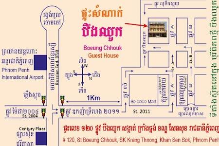 Standard Room AirCon1 - Phnom Penh - Apartment