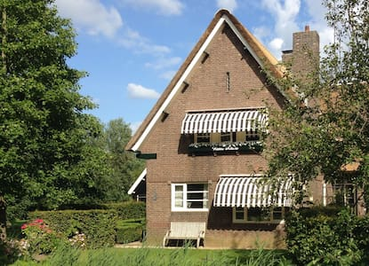 New appartment in farmhouse - Woudrichem