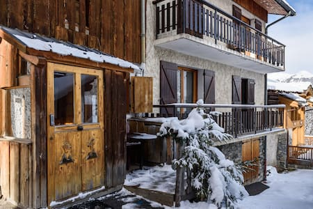 PETIT CHALET 2 PERS PROXI PISTE - Wohnung