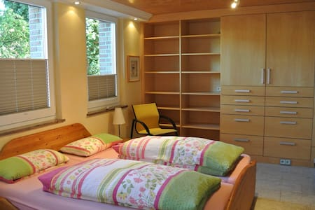 Grün und ruhig - Appartement