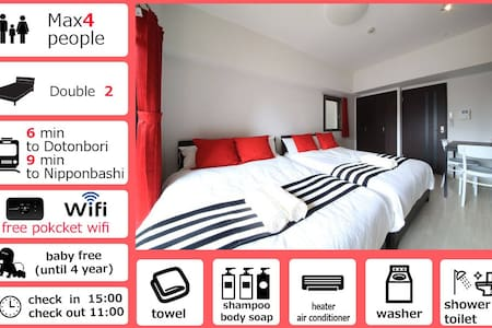 Special Discount!Shinsaibashi★Max 4people★Namba we - Ōsaka-shi - Apartment