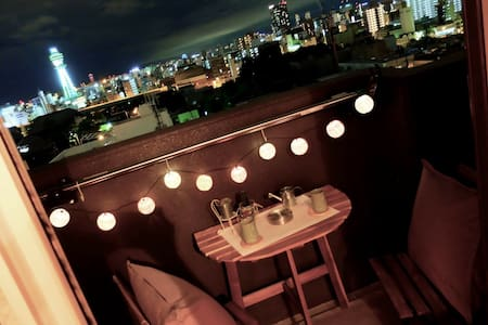 Private room with Osaka night view - Lejlighed