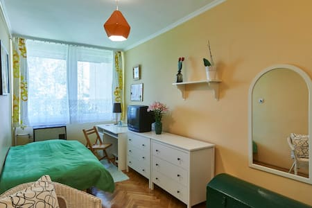 Lovely room on green hill - Appartement