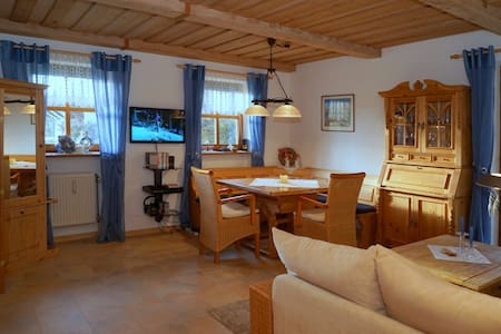 Apartment in Holiday village - Apartamento