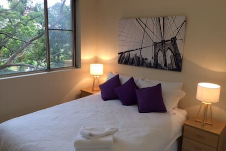 Quiet & Peaceful with leafy Outlook - Neutral Bay - Wohnung
