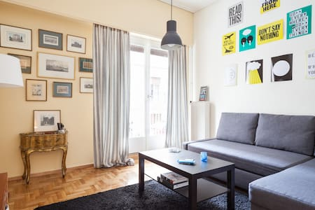 Cozy aprtm in the centre of Athens! - Apartment