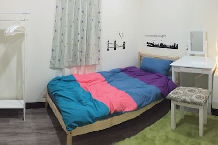 a single room in a convenient area - Xizhi District - Appartamento