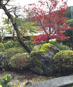 5 min walk from JR. Japanese Style w/ Zen Garden - Nantan