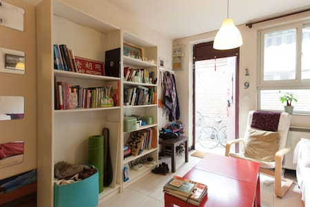 Cozy house in a Beijing Hutong - Beijing - House