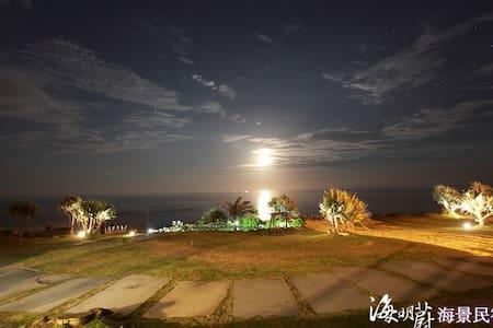 海景二人和式套房-Ocean view花蓮面對太平洋海明蔚Villa - Gjestehus