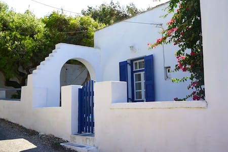 Traditional House in Marpissa, apt2 - House