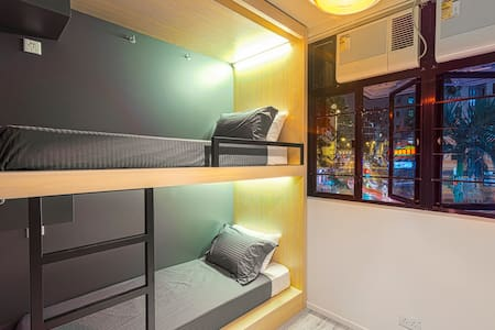 1.2 Sleep in a Pod in Hong Kong! - Hong Kong, Hong Kong - Dorm