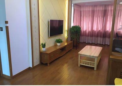 二室一厅-普陀山木居舍民宿 - Apartamento