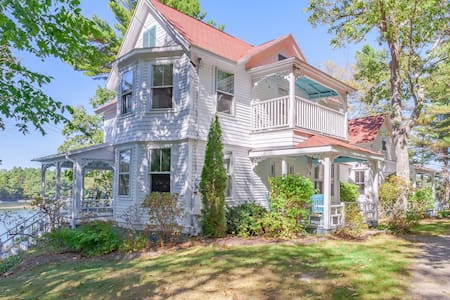 5BR, 2BA Seal Cove - West Bath - Haus