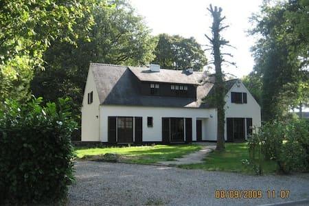 Un endroit paisible!  - Montigny-le-Tilleul - Villa