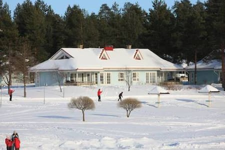Katinkulta cottage 9E2 from 7 to 14 January 2017 - Sotkamo - Ev