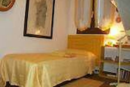 Oasi tranquilla - Bed & Breakfast