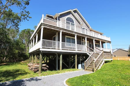 Oceanview Drive House - Mastic Beach - House