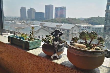 一起在阳台吹海风吧 - Appartamento