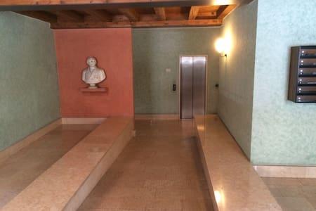 Casa Marissa -  Centralissimo  (No ZTL). - Verona
