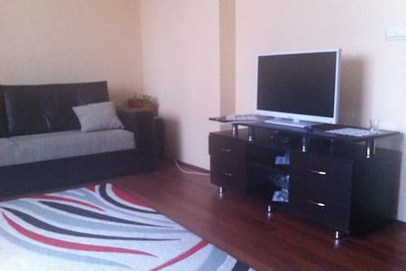 EGE HOME RESİDANS - Apartment