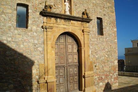 Casa vista mare SICILIA - Hus