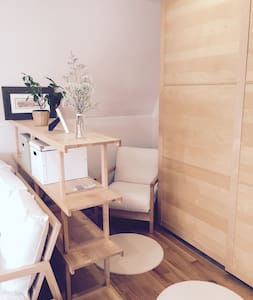 Cozy flat five minutes away from Santander! - Apartment