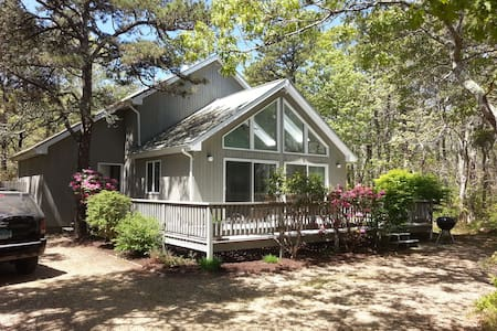 Katama Retreat! 3BR/2BA/sleeps 6. - Edgartown - Maison