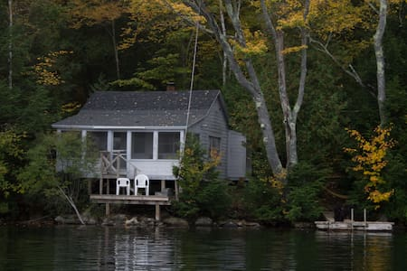 Lakeside cottage in Maine woods - Kisház