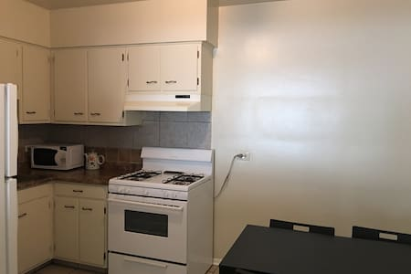 Amazing New 2BR Apartment in Chicago West Suburb - Melrose Park - Appartement