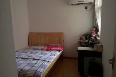 新装修的房子 交通方便 - Wuhan Shi - Apartamento