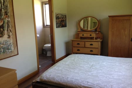 Private room with ensuite - Yarramundi - Haus