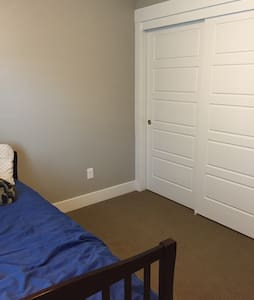Quiet, clean room available near I-15 in Lehi - Lehi