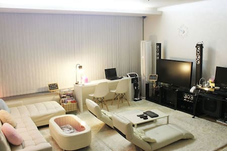 New SALE ! Two bed private room B - Apartment