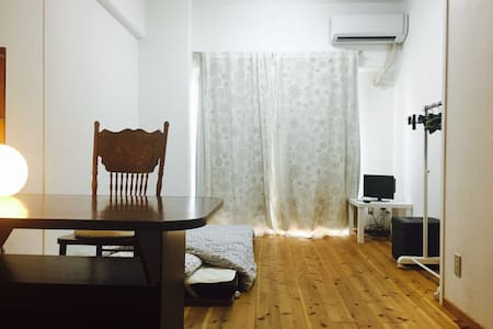 Private apartment in the heart of Takamatsu - Takamatsu-shi - Kondominium