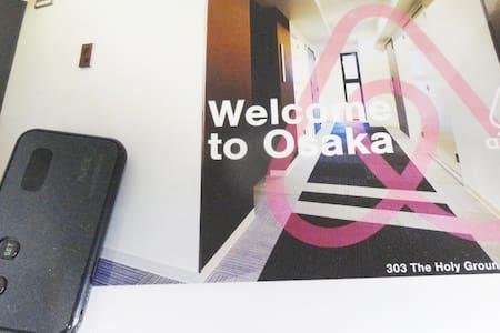 303 The Holy ground of pop culture - Ōsaka-shi Naniwa-ku - Lägenhet