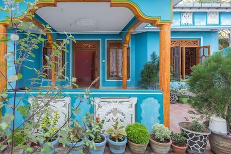 Kumar's Home - Maison