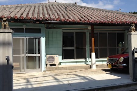 Japanese old share house - Maison