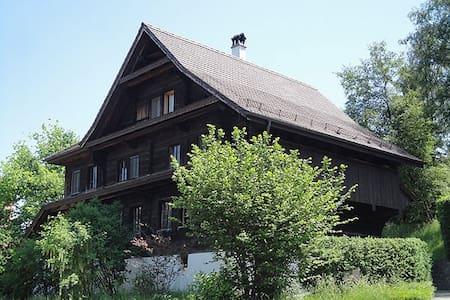 B&B Rittershuus, DBL, Garden, Sauna - Luzern