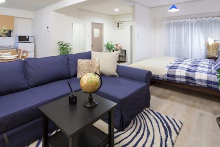 Near Asakusa/Skytree/Tokyo Sta :202 - Appartement