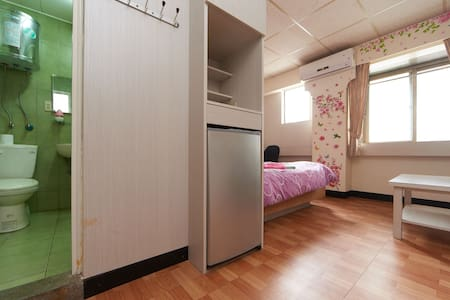 ❤Cozy Apartment❤ Best Location@Taipei Main Station - Taipei - Apartment