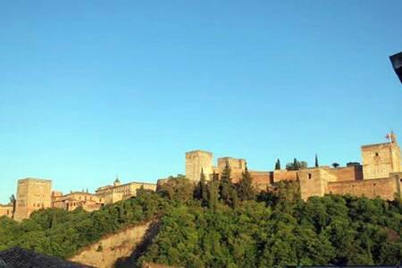 Amazïng Alhambra Views, free wifi