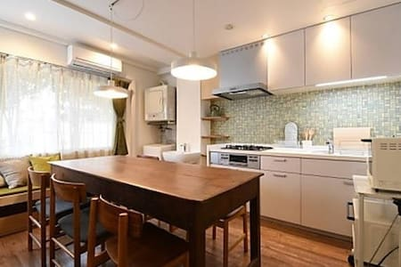 Dormitory, women only, 10 min to Shinjuku  R201 - Suginami-ku - Appartement