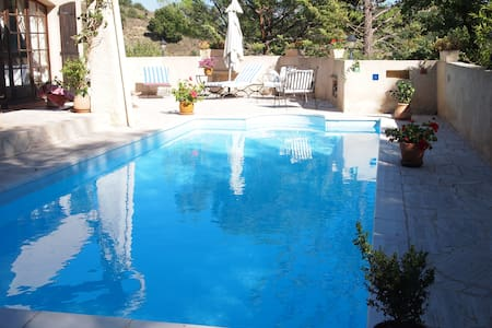 Provence  in paradise-with a pool and breakfast - Esparron-de-Verdon - Apartament