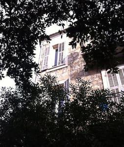 2 PIECES A 3 MN A PIED DE LA PROMENADE DES ANGLAIS - Nice - Apartment