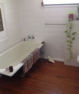 Room in Mullumbimby over Christmas - Mullumbimby - Leilighet