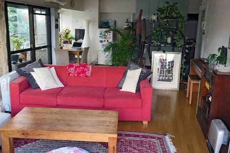 Peaceful flat in central Tokyo - Apartament