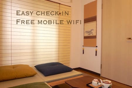 Calm&Comfy Japanesemodern Room☆1 sta. to Shinjuku☆ - Lejlighed