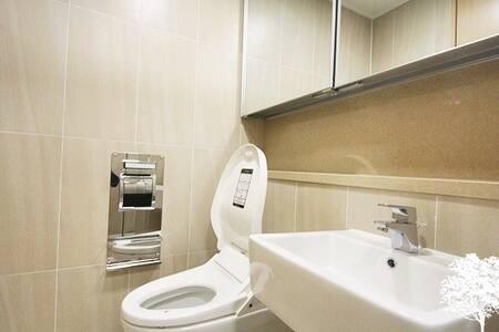 New clean house.Dangsan Statio 2min - Apartamento